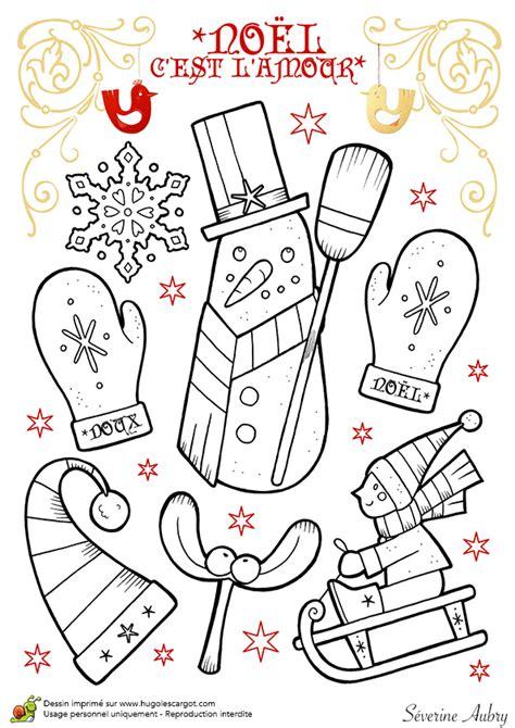 dessin 224 colorier de d 233 corations de no 235 l jeux dans la neige hugolescargot