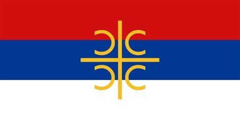 Samo Sloga Srbina Spasava
