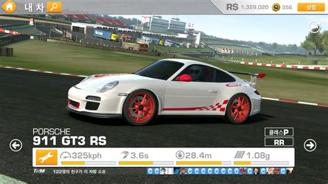 Car Customizer Real by Accuram S Pensieve In My Real Racing 3 Cars In