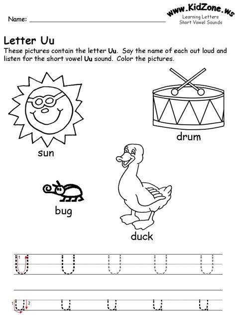 short  wkst alphabet writing worksheets printable
