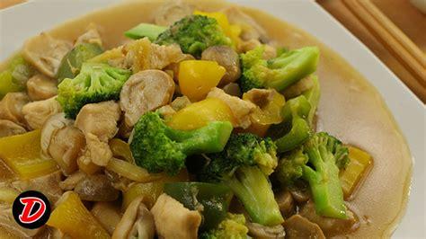 15 resep tumis kangkung dari berbagai daerah (rekomended). Resep Ayam Tumis Jamur | Delish Tube ID