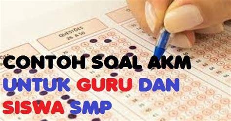 Anda sedang mengerjakan contoh soal latihan online pat / ukk bahasa indonesia smp kelas vii (7) tahun 2020 tahun latihan pat bahasa indonesia smp kelas 7. 497648454 Contoh Soal Akm Smp Kelas 8 - Dunia Sosial