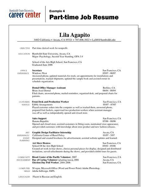 best resume for part time jobs for senior citizens best photos of cv template job sle job resume template basic job resume template and