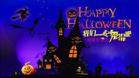 posteur halloween