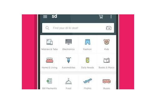 e618f406a Snapdeal APK this is the amazing tool app for your Android mobile bestrated  app for android download APK file of Snapdeal.