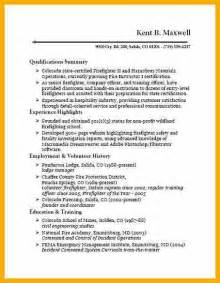 resume sle template 2015 resume 7 firefighter resume bursary cover letter