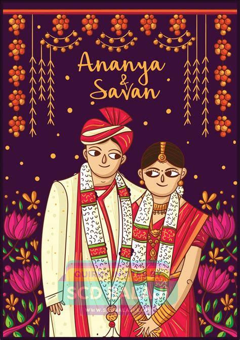 creative mangalore wedding invitation features