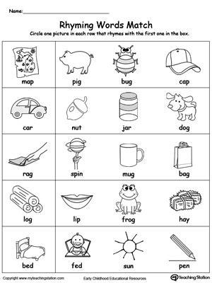 kindergarten rhyming printable worksheets