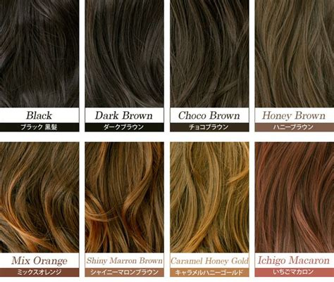All Hair Colour Shades by Common Japanese Hair Shade Names 1 Make Up And