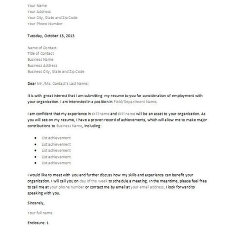 letter  interest  inquiry  sample downloadable