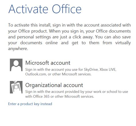 activate microsoft office 2013 office 2013 activation images 2267 techotv