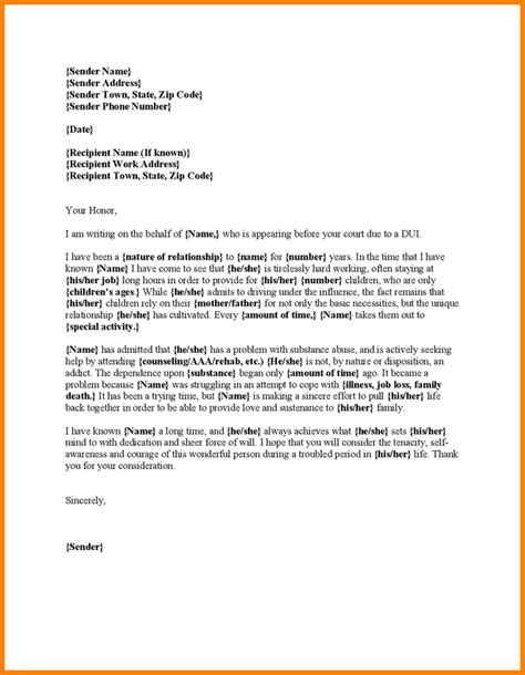 8 character reference exle resume reference