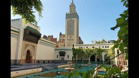 Paris büyük cami (tr) (mr); La Grande Mosquée de Paris - 5ème arrondissement - Paris ...