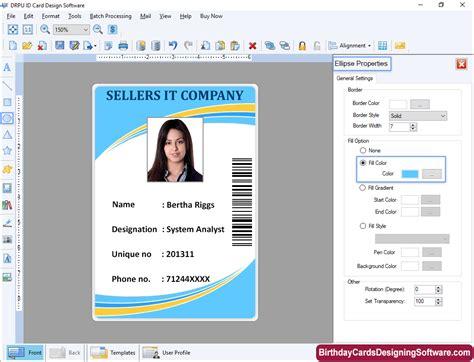 id cards designing software screenshots identity card