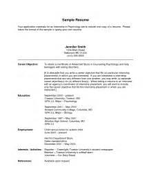high resume for college admissions exles basic resume objective berathen intended for basic resume objective exles 3707 nursing
