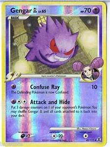 1000+ images about Gengar on Pinterest   Disney animation ...