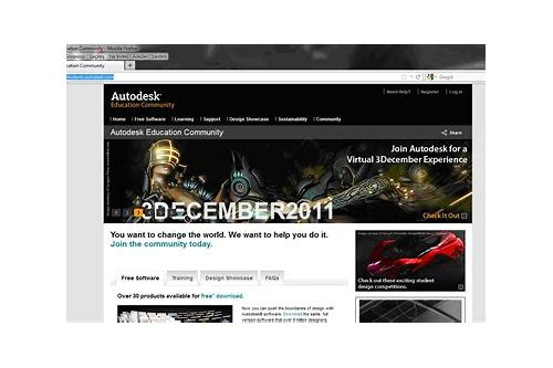 autodesk autocad 2012 download student