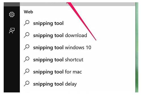 download sniping tool