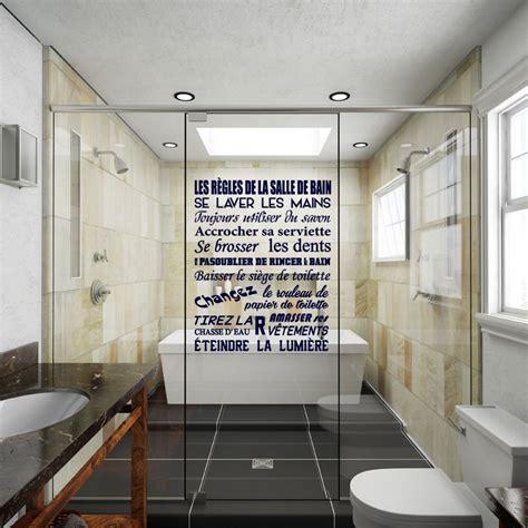 sticker citation les r 232 gles de la salle de bain stickers salle de bain mur salle de bain