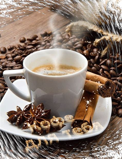gifs imágenes animadas tazas de café los mejores gifs