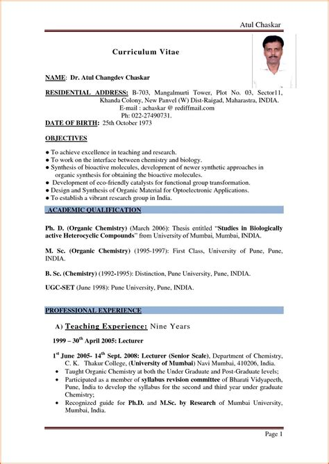 sle resume for teachers in india pdf at resume sle