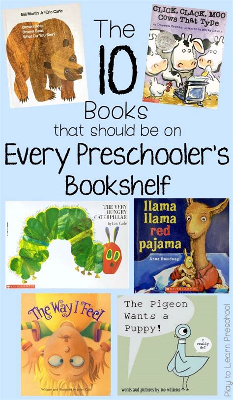 the 10 books every preschooler should play to learn 405 | 5604958c60d4194c58a6386029d3299b