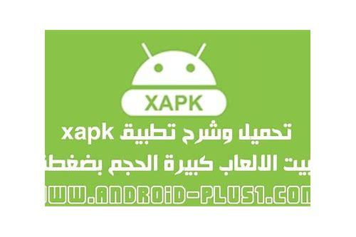 apk dl com xapk installer