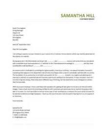 resume cover letter service customer service resume templates skills customer services cv description exles
