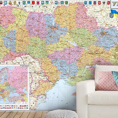 Фотообої Карта України купити на стіну • Еко Шпалери