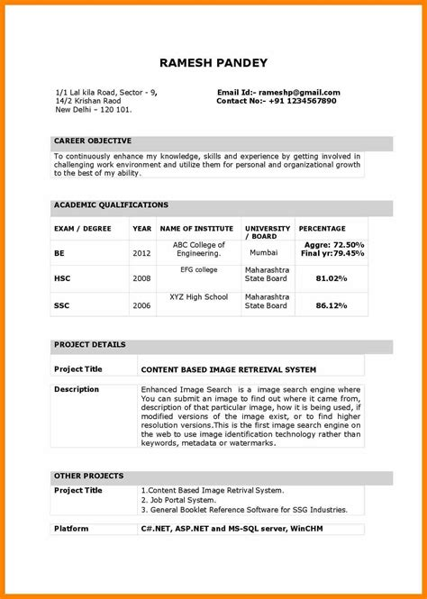 india resume teacher resume template resume format in