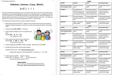 worksheet japanese worksheets grass fedjp worksheet