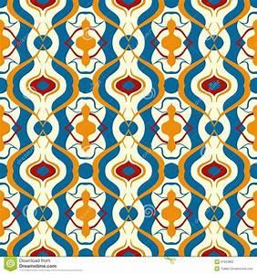 Multicolor Vector Pattern With Arabic Motif Stock Vector