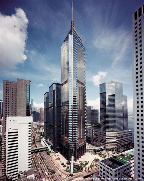 central plaza  skyscraper center