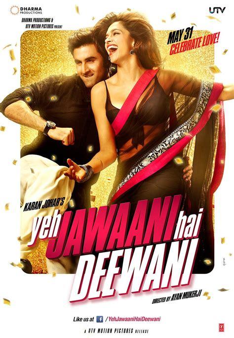 yeh jawaani hai deewani  poster  large funrahi