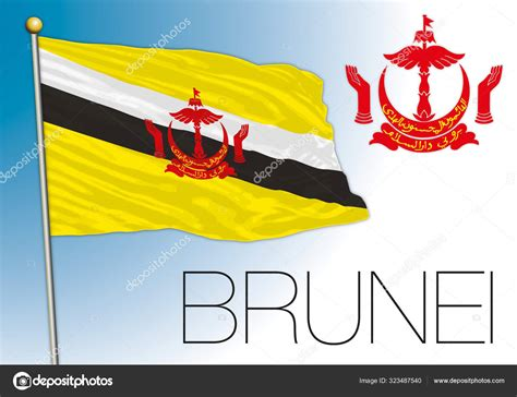Brunei Sultanate Official Flag Coat Arms Vector