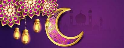 Ramadan Banner Kareem Moon Crescent Purple Mosaic