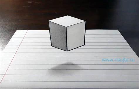 триде рисунки уроки