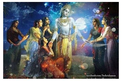 baixar músicas rama krishna krishna video songs