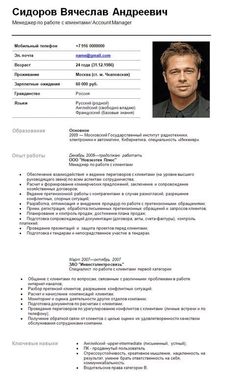 Как написать жалобу-претензию на Почту России - образцы заявлений и правила оформления