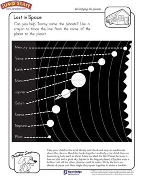 lost  space science worksheets  planets  kids