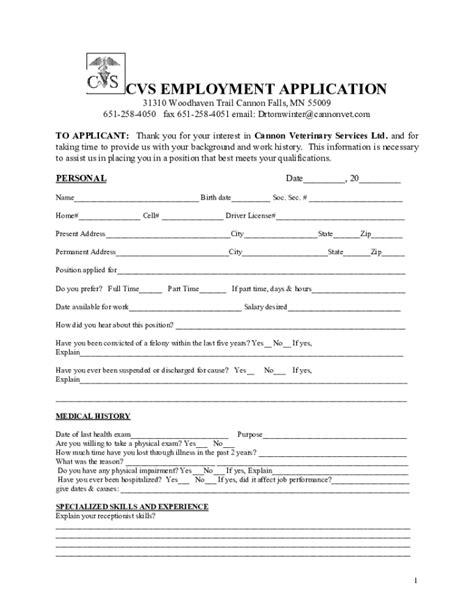 printable cvs job application form