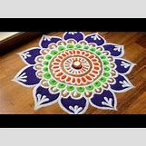 Rangoli Designs With Flowers And Colours | 480 x 360 jpeg 113kB