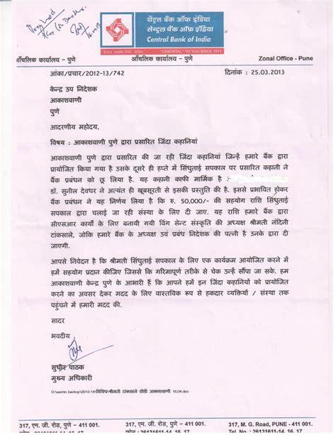 prasar bharati parivar  india radio indias public