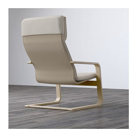fauteuil pello ikea avis meuble de salon contemporain
