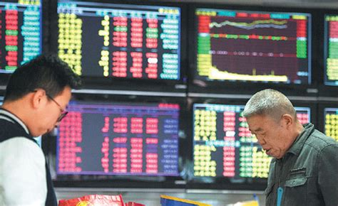 Investors Digest The Ups And Downs Of The Stock Market In
