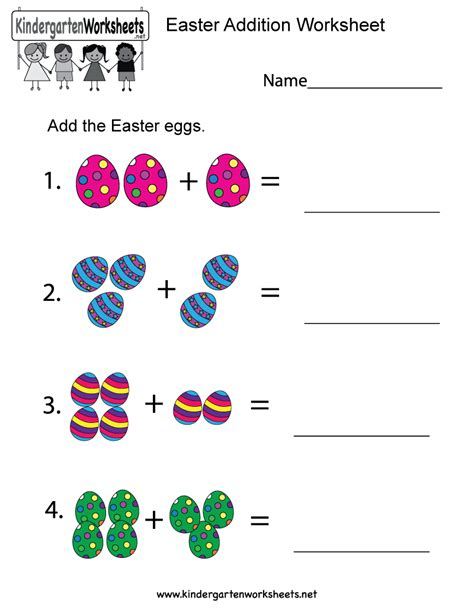 this easter egg addition worksheet allows to practice