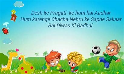 Wishes Happy Quotes Hindi Messages India Children