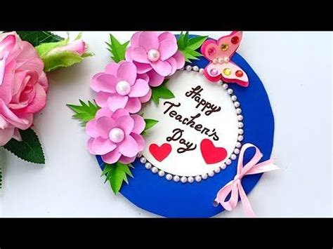 diy teachers day card handmade teachers day card making