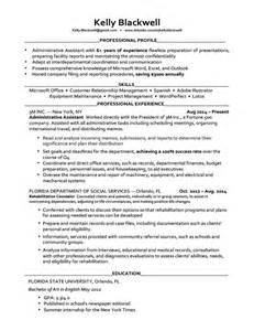 resume skills and abilities section career level life situation templates resume genius