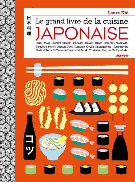 cours cuisine japonaise livre de cuisine professionnel livres de cuisine